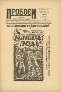 book-5478
