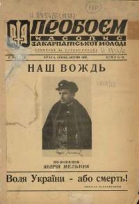 book-5479