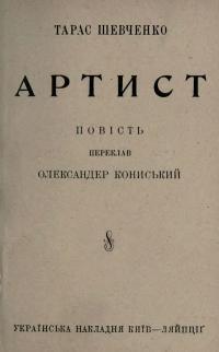 book-548