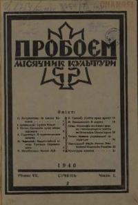 book-5480
