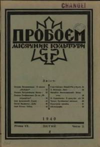 book-5481