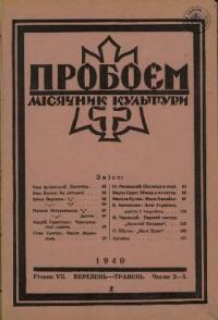 book-5483