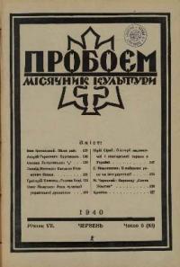 book-5484