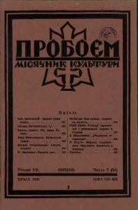 book-5485