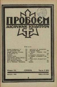 book-5486