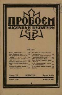 book-5487