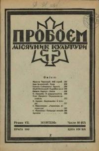 book-5488