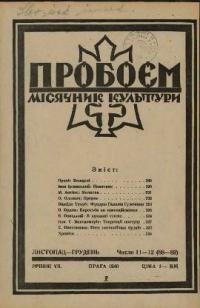 book-5489