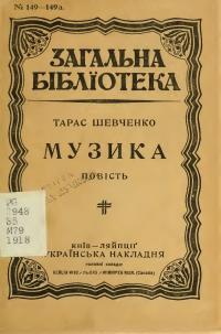 book-549