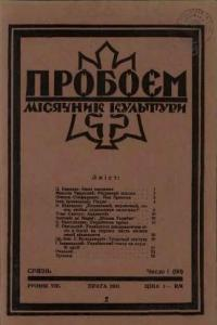 book-5490