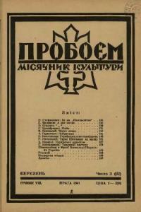 book-5492