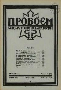 book-5493