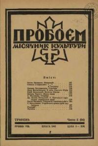 book-5494