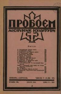 book-5496