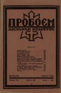 book-5498