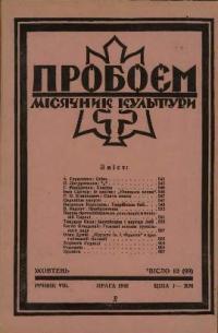 book-5499