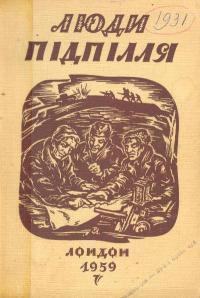 book-550
