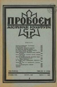 book-5500