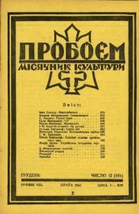 book-5501
