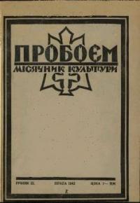 book-5503