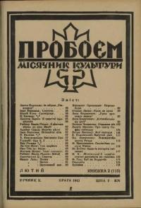 book-5516