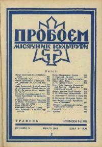 book-5519