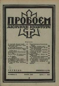 book-5520