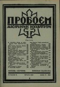 book-5521