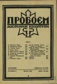 book-5523