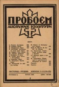 book-5524