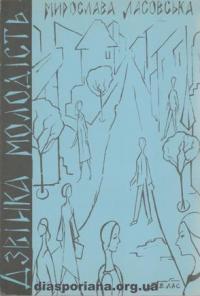 book-5526