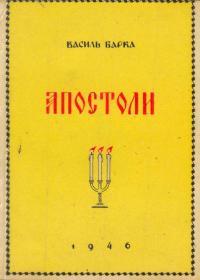 book-553