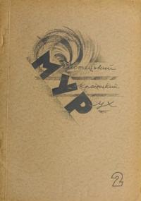 book-5533
