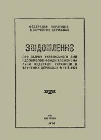 book-5537