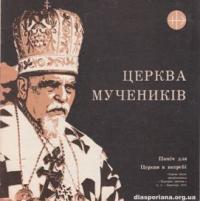 book-5538