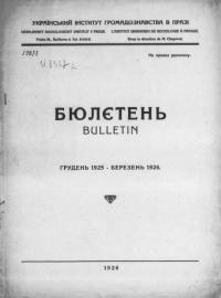 book-5556