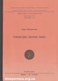 book-5564