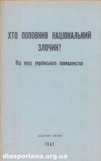 book-5566
