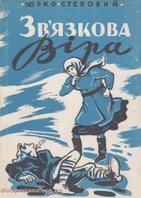 book-5568