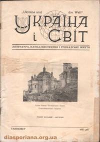 book-5569