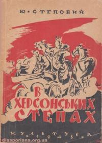 book-5571