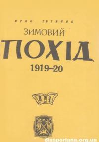 book-5572