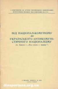 book-5573