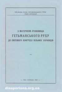 book-5574