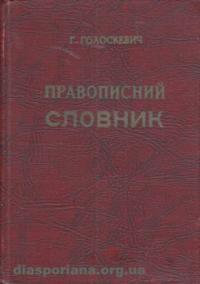 book-5575