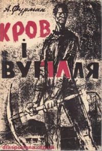 book-5577