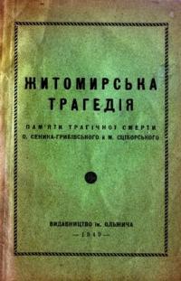 book-5580