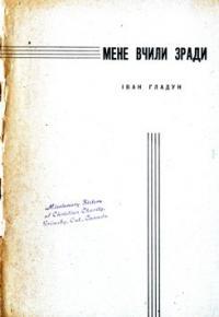 book-5581
