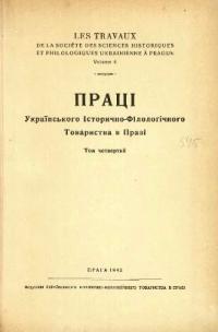 book-5584