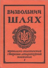 book-5588